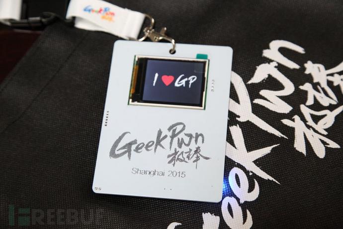 """""""这两天黑客都做了什么?老司机带你飞过GeekPwn"""