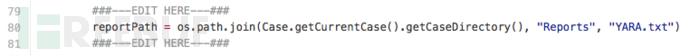 构建识别恶意软件Autopsy python yara扫描模块