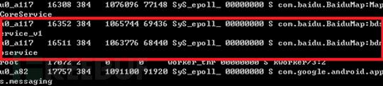百度系应用WormHole漏洞细节分析