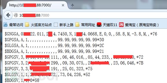 【11.5更新最新版本已修复】百度真的修复了所有的WormHole漏洞么?