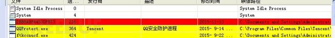 """黑客溯源:""""领跑吧""""广告木马追踪"""