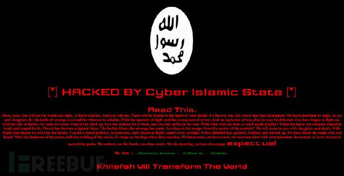 巴黎恐怖袭击震惊全球 ,网络战场硝烟从未停止