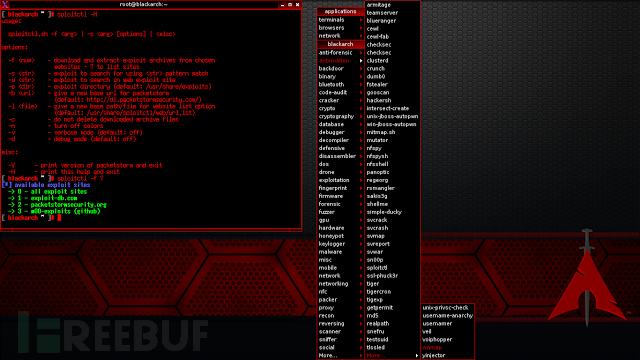 渗透测试大礼包:BlackArch Linux v2015.11.24发布