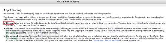 Xcode 7 Bitcode的工作流程及安全性评估 - AppStore - iOS教程 | Zero Status - 1