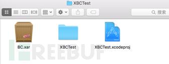 Xcode 7 Bitcode的工作流程及安全性评估 - AppStore - iOS教程 | Zero Status - 9