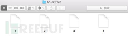 Xcode 7 Bitcode的工作流程及安全性评估 - AppStore - iOS教程 | Zero Status - 11