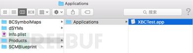 Xcode 7 Bitcode的工作流程及安全性评估 - AppStore - iOS教程 | Zero Status - 16