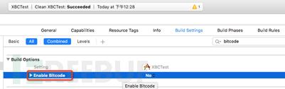 Xcode 7 Bitcode的工作流程及安全性评估 - AppStore - iOS教程 | Zero Status - 18