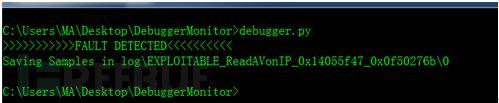 打造一款简单的调试监控器
