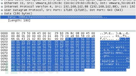 VxWorks Fuzzing 之道:VxWorks 工控实时操作系统漏洞挖掘调试与利用揭秘