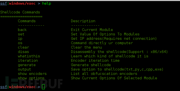 工具推荐:Shellsploit,ShellCode生成器