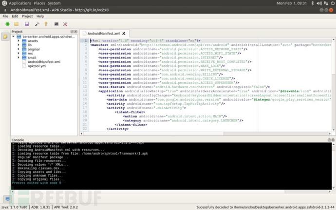工具推荐:Androl4b,安卓安全评估测试利器