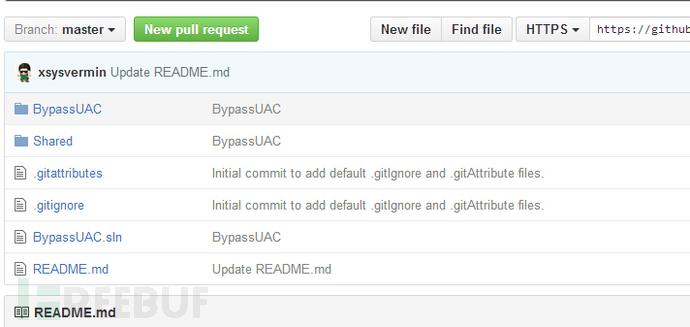BypassUAC:Windows系统UAC绕过利器