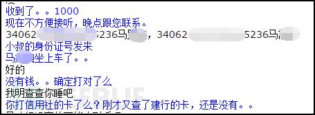 QQ截图20160216111546.jpg