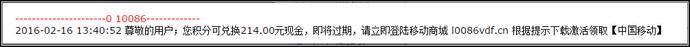 QQ截图20160216181214.jpg