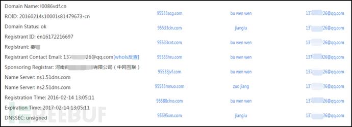 QQ截图20160217102833.jpg
