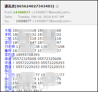 QQ截图20160216092724.jpg