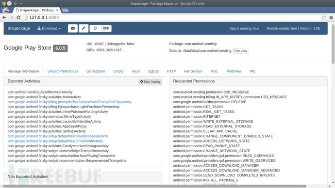 工具推荐:Inspeckage,安卓动态分析工具