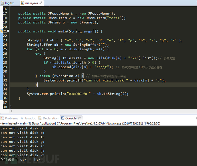 图5file.list函数windows代码.png