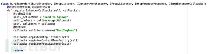如何编写burpsuite联动sqlmap的插件
