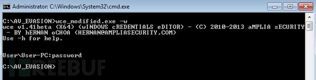 """那些年,我们用来""""躲避""""杀毒软件的工具"""