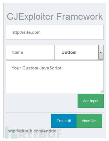 """支持拖放的""""点击劫持漏洞""""利用工具:CJExploiter"""