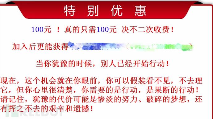 W3_TZUQ5QZS_GVP%1U8{`[T_看图王.png