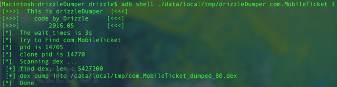 一种常规Android脱壳技术的拓展(附工具)