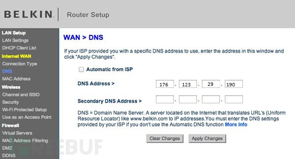 DNS-changing-on-router-other.jpg