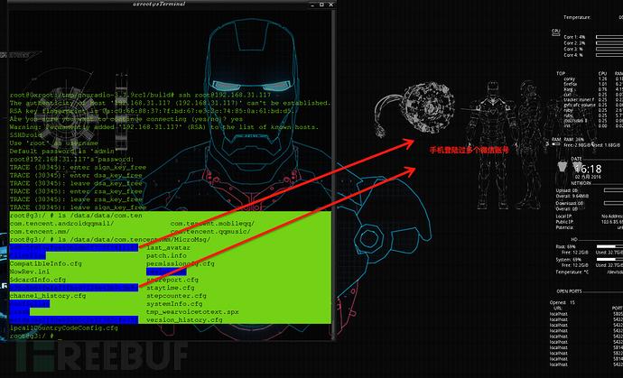 移动安全初探:窃取微信聊天记录、Hacking Android with Metasploit