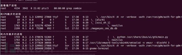 如何编写自己的Linux安全检查脚本?