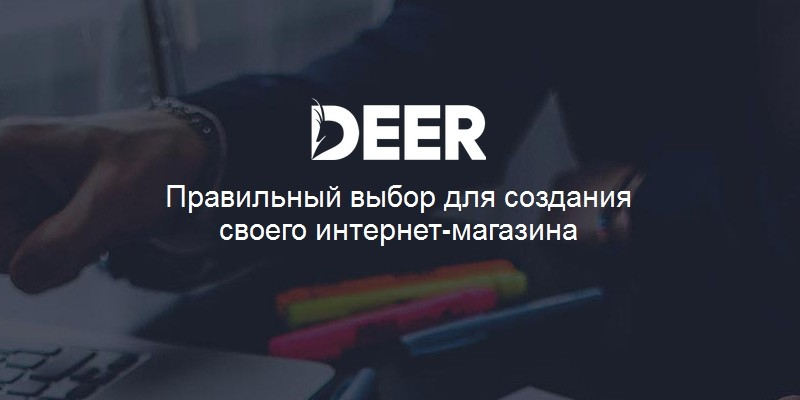 is-deer-io-a-cyber-crime-heaven-506684-2.jpg