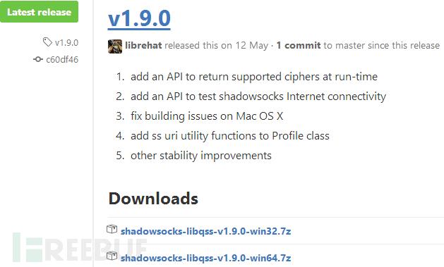 libQtShadowsocks_Release.PNG