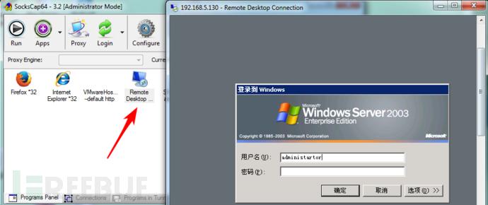 RemoteDesk_02.png