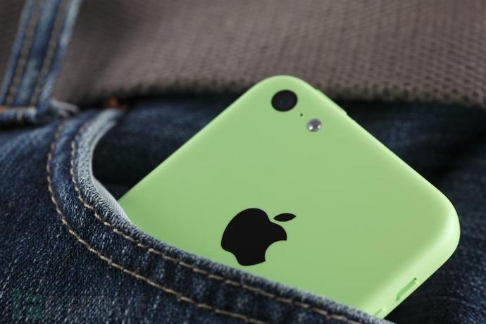 iPhone-5c-pocket.jpg