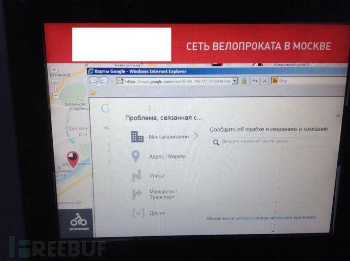 smart_city_eng_6-1024x765.jpg