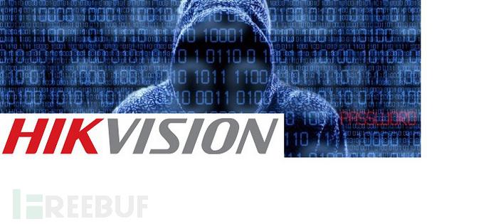 国外黑客发现的海康威视远程系统XXE漏洞分析