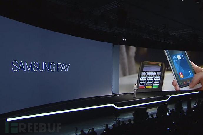 Samsung Pay漏洞深度剖析