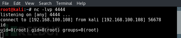 Test-perl-reverse-shell-payload-netcat.png