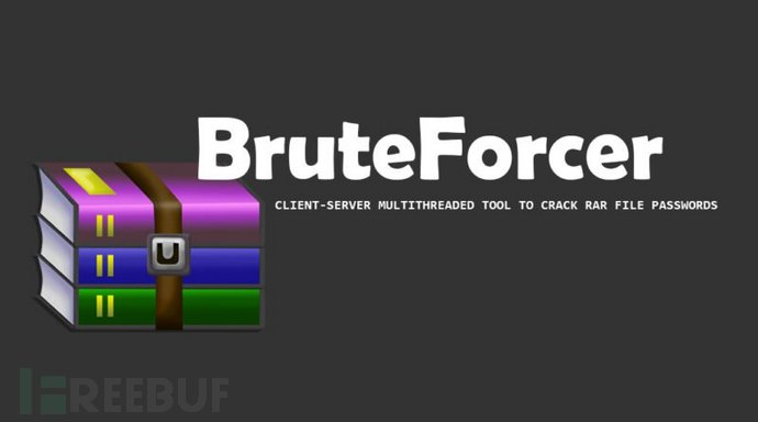 BruteForcer-800x445.jpeg