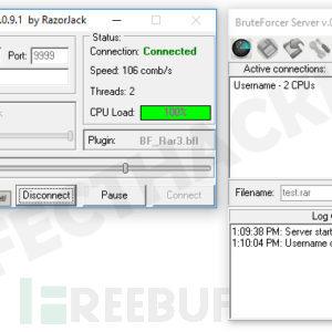 BruteForcer-Running-300x300.jpeg