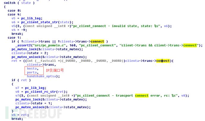 06代码分析3.png