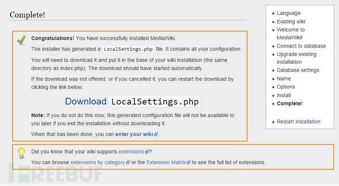 搭建属于你自己的维基站点:MediaWiki