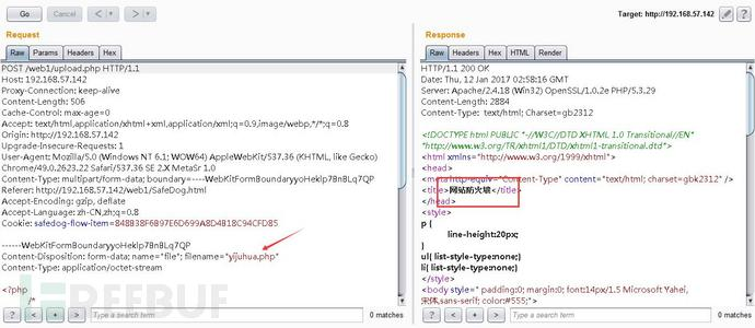 绕过网站安全狗拦截,上传Webshell技巧总结(附免杀PHP一句话)