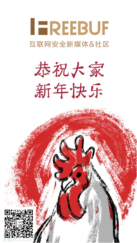 春节海报-04.png