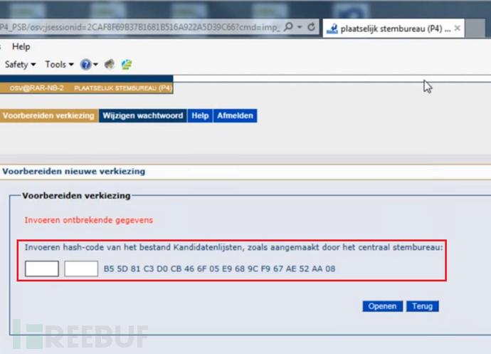 Invoeren-hash-code.png