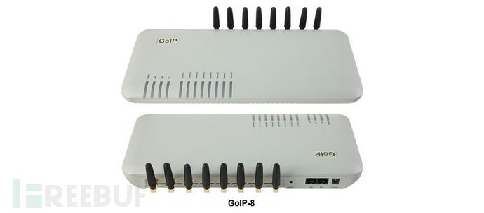 goip-8.jpg